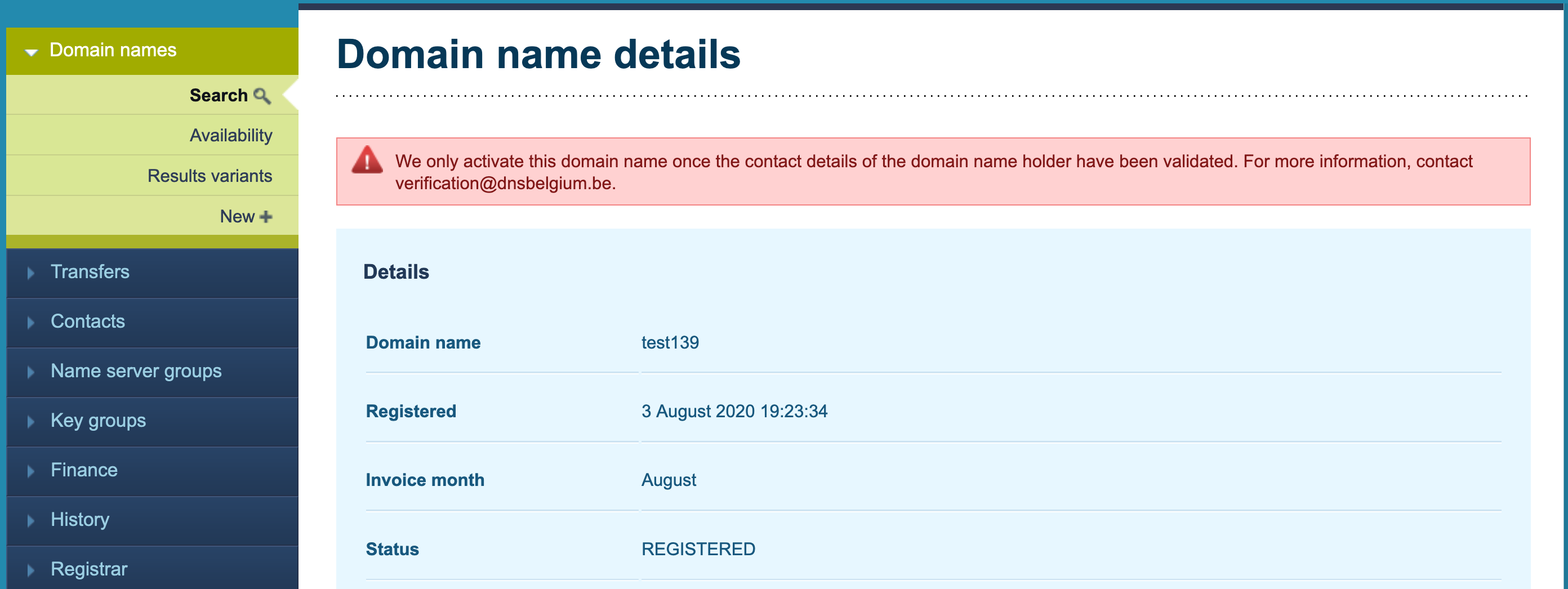 Domain view in My registrations